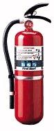 First Alert Heavy Duty Fire Extinguisher