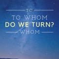 When We Falter, Where Do We Turn?